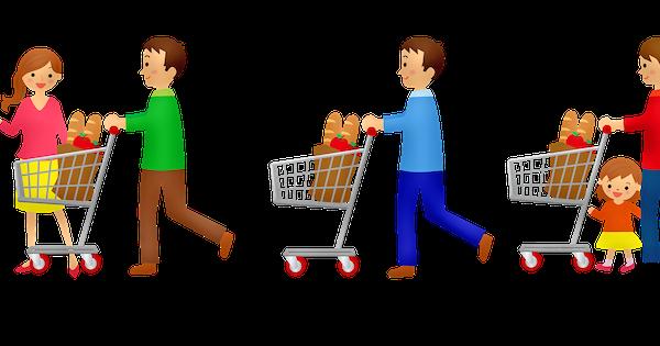 Avviso pubblico per l'assegnazione di buoni spesa per l'acquisto di generi alimentari